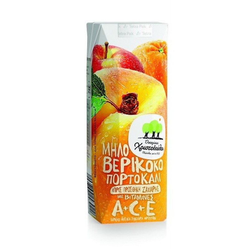 Χυμός ΧΡΙΣΤΟΔΟΥΛΟΥ Βερίκοκο, Πορτοκάλι, Μήλο 250 ml Αναψυκτικά