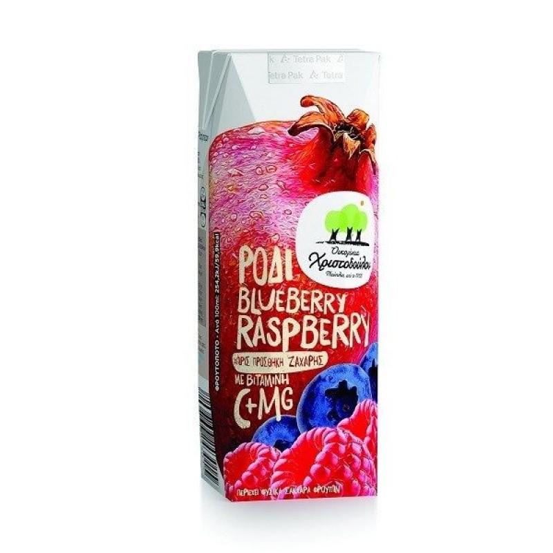 Φυσικός Χυμός Ρόδι, Blueberry, Raspberry Οικογένεια Χριστοδούλου (250ml) Αναψυκτικά